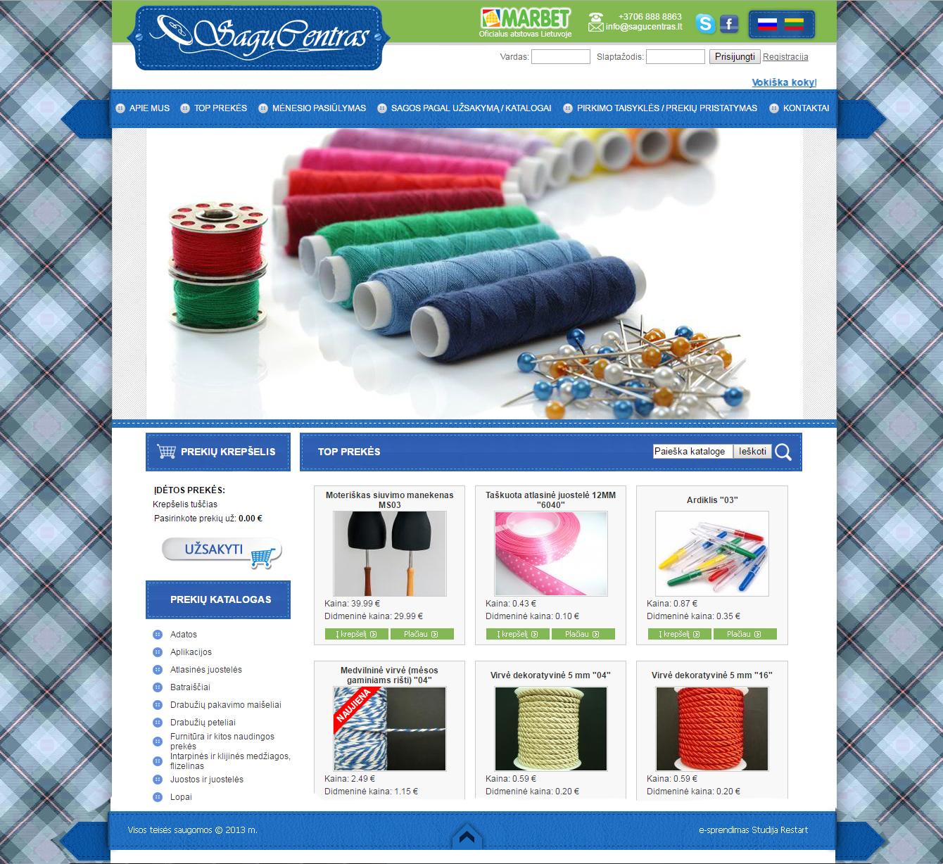 Elektroninė parduotuvė www.sagucentras.lt